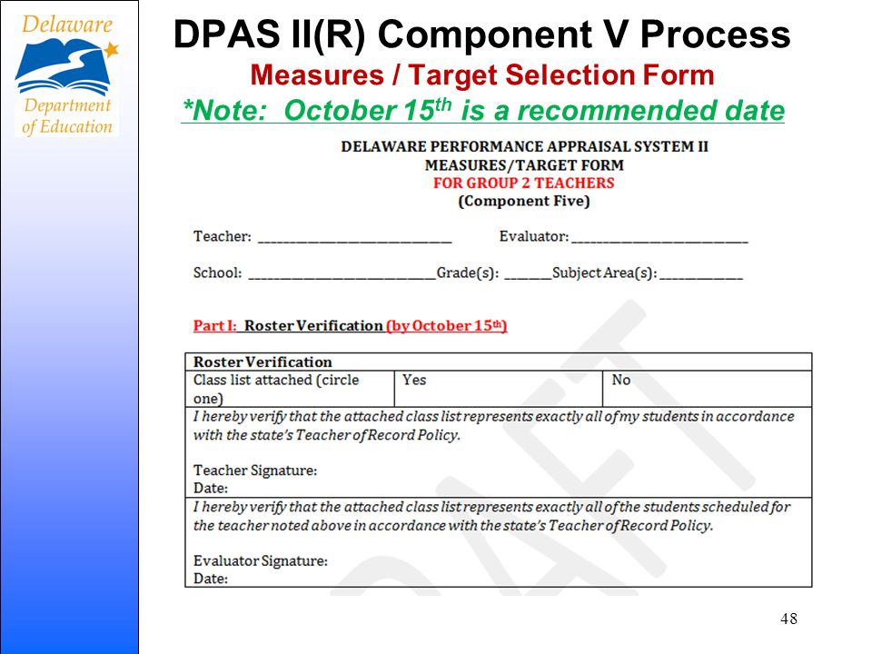 DPAS II(R) Component V Process Measures / Target Selection Form