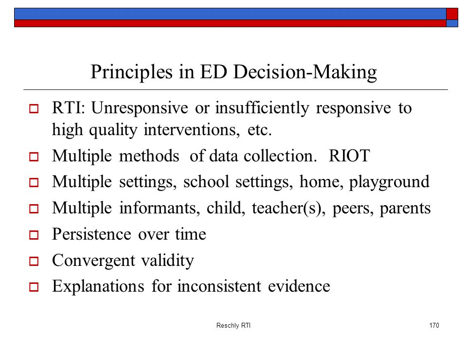 Principles in ED Decision-Making