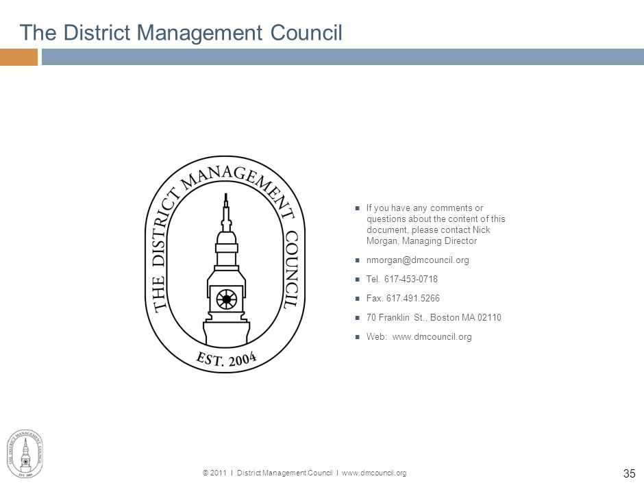 The District Management Council