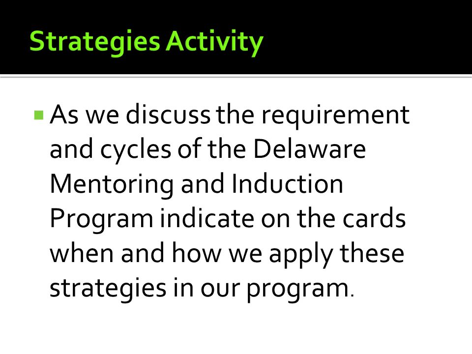 Strategies Activity