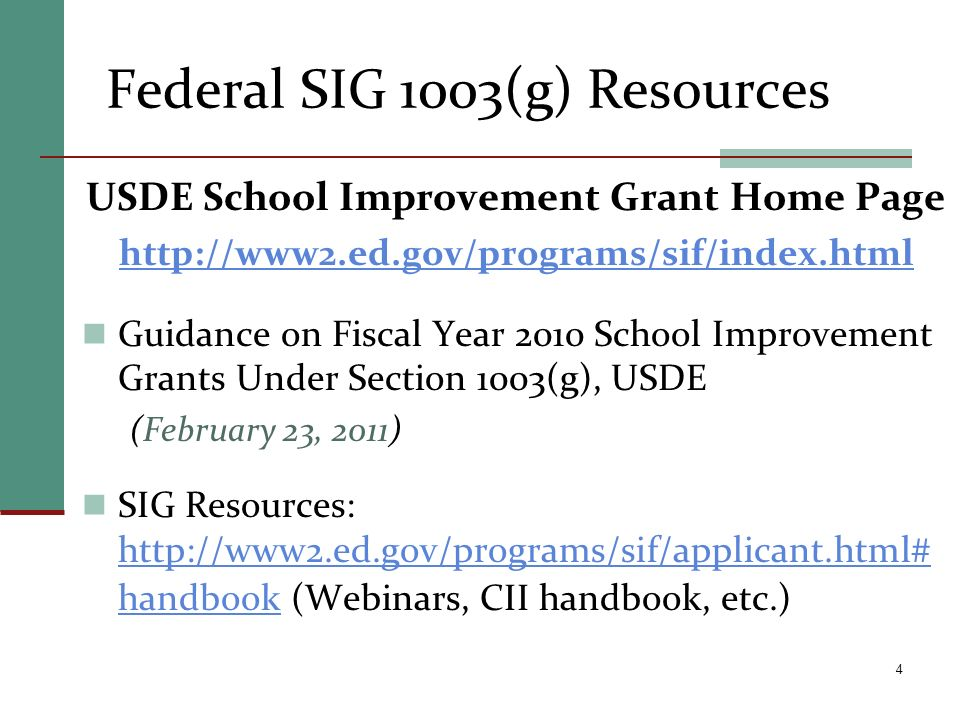 Federal SIG 1003(g) Resources