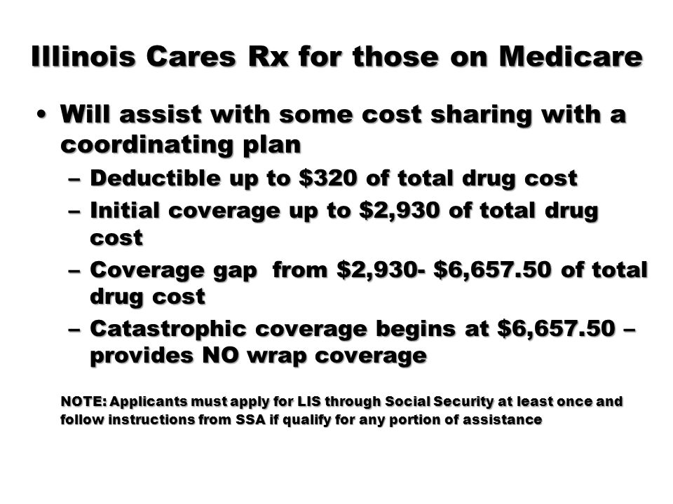 Illinois Cares Rx for those on Medicare