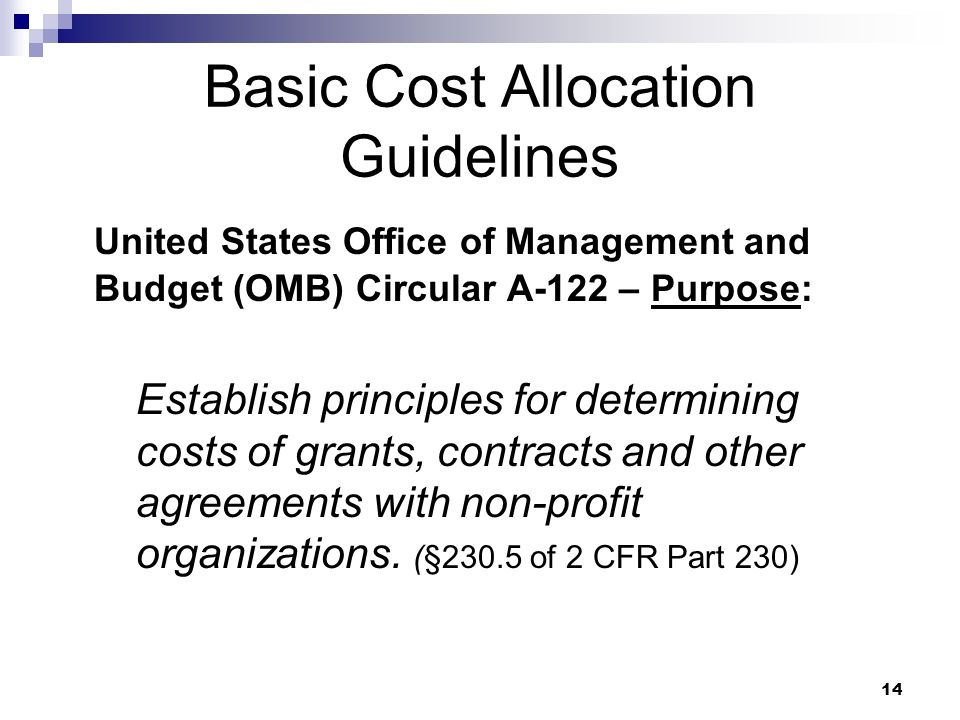 Basic Cost Allocation Guidelines