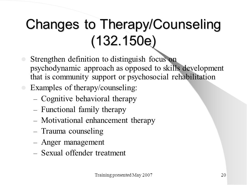 Changes to Therapy/Counseling (132.150e)