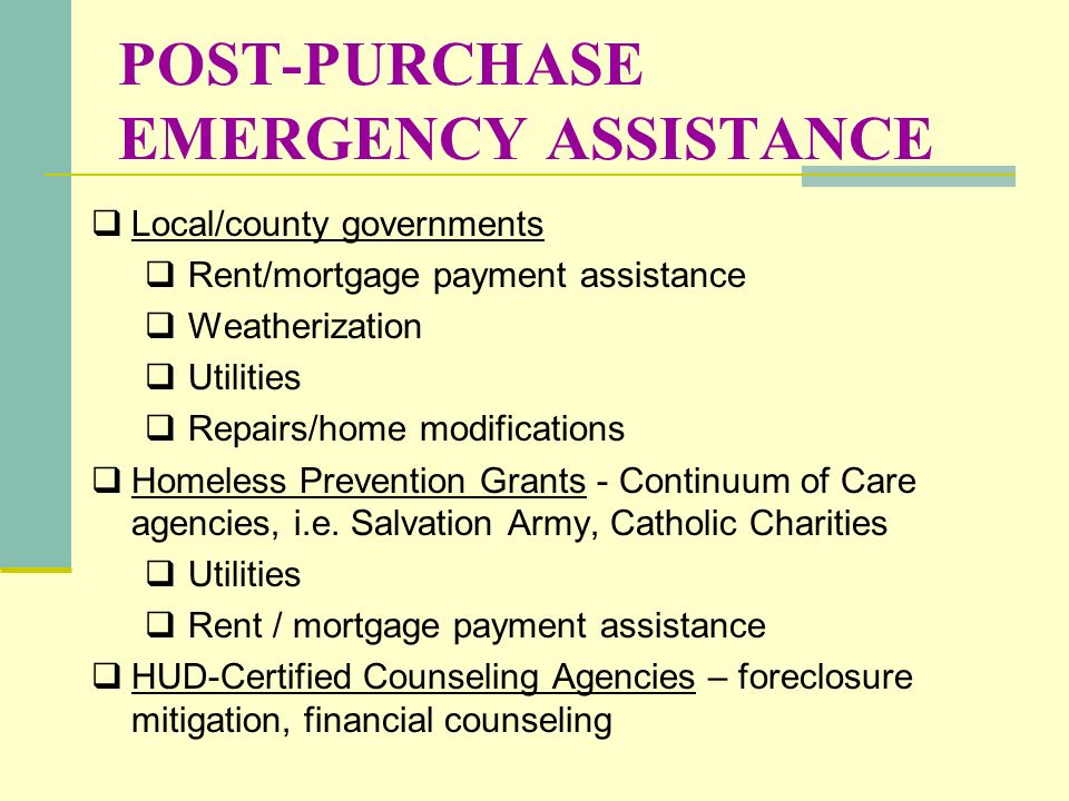 POST-PURCHASE EMERGENCY ASSISTANCE