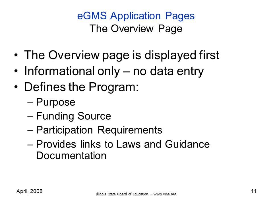 eGMS Application Pages The Overview Page