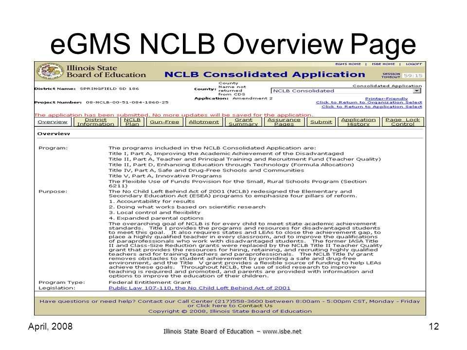 eGMS NCLB Overview Page