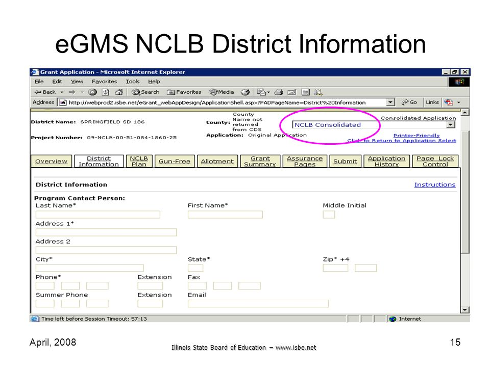 eGMS NCLB District Information