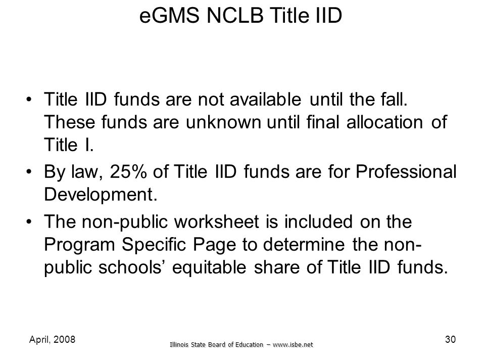 eGMS NCLB Title IID Title IID funds are not available until the fall. These funds are unknown until final allocation of Title I.