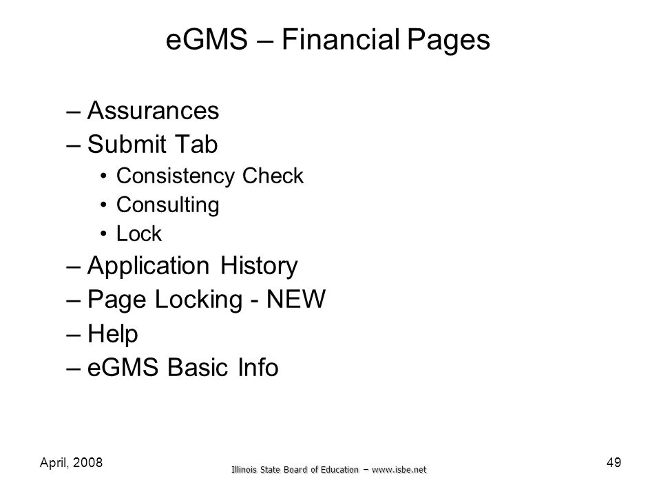 eGMS – Financial Pages Assurances Submit Tab Application History