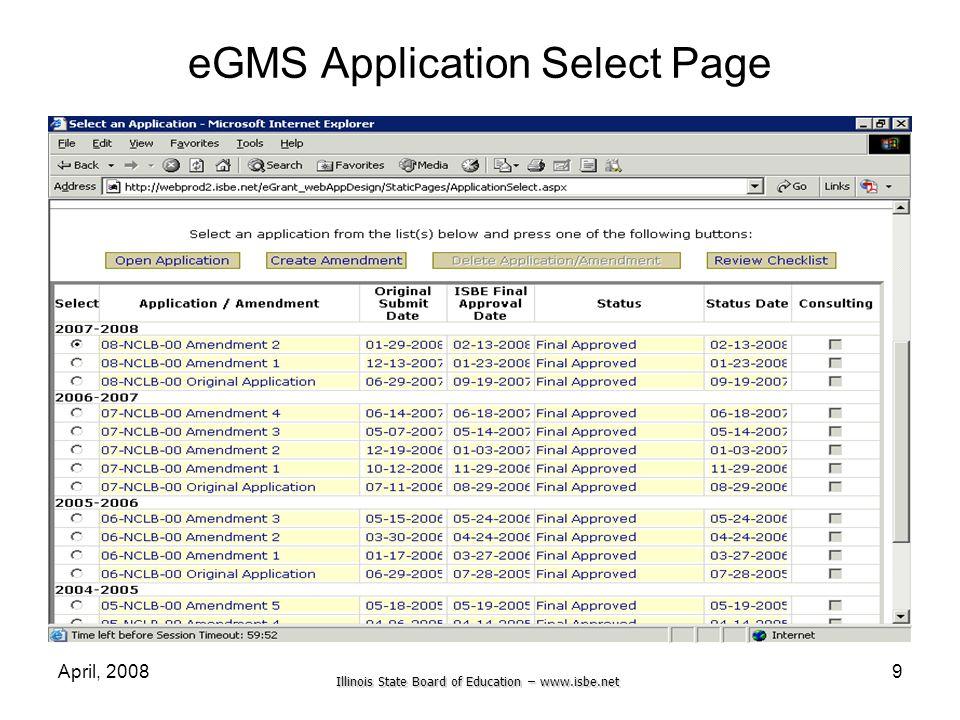 eGMS Application Select Page