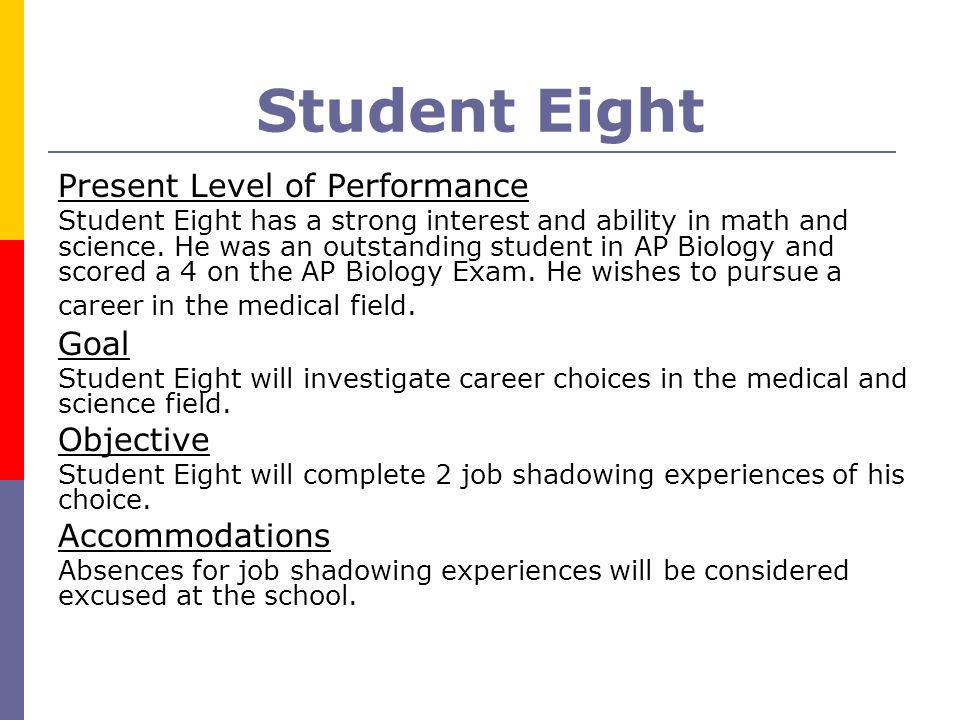 Student Eight Present Level of Performance Goal Objective
