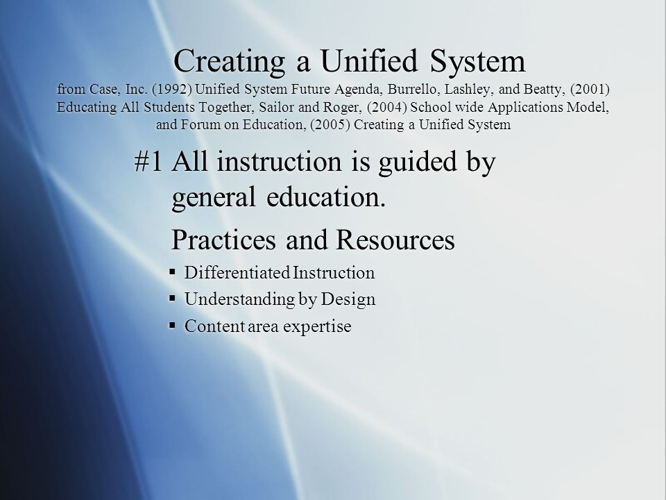 Creating a Unified System from Case, Inc