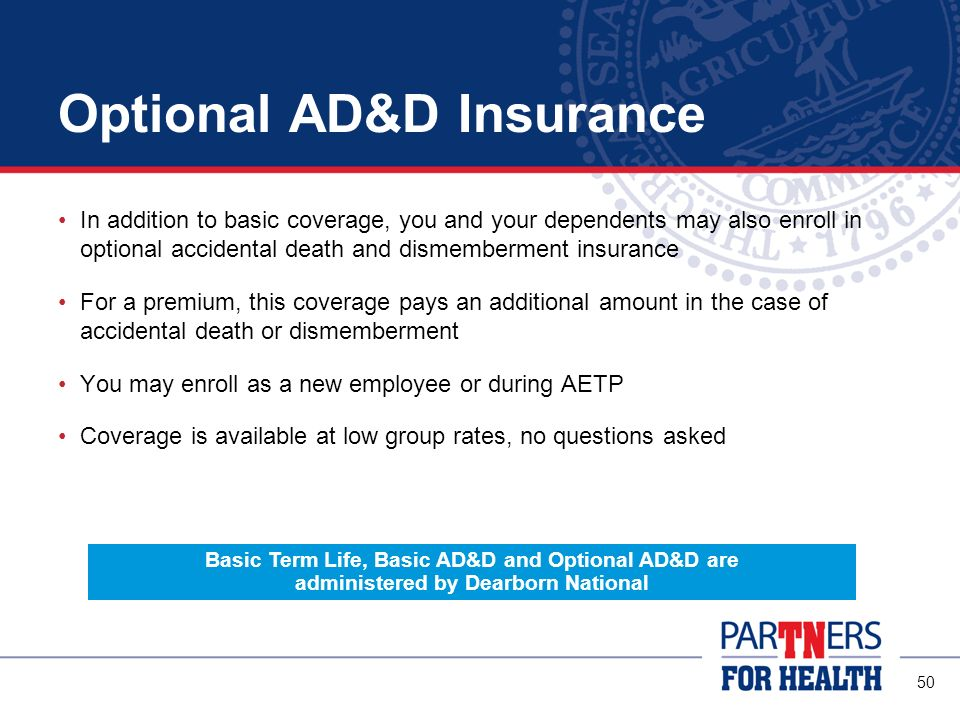 Optional AD&D Insurance