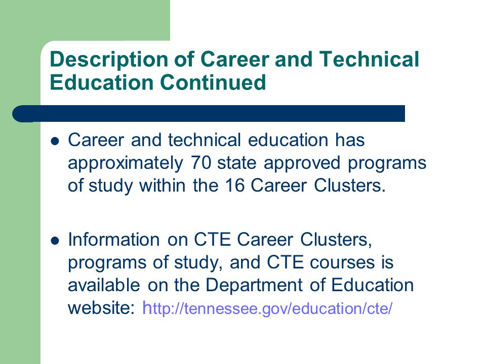 Career Pathways and Programs of Study | NRCCTE