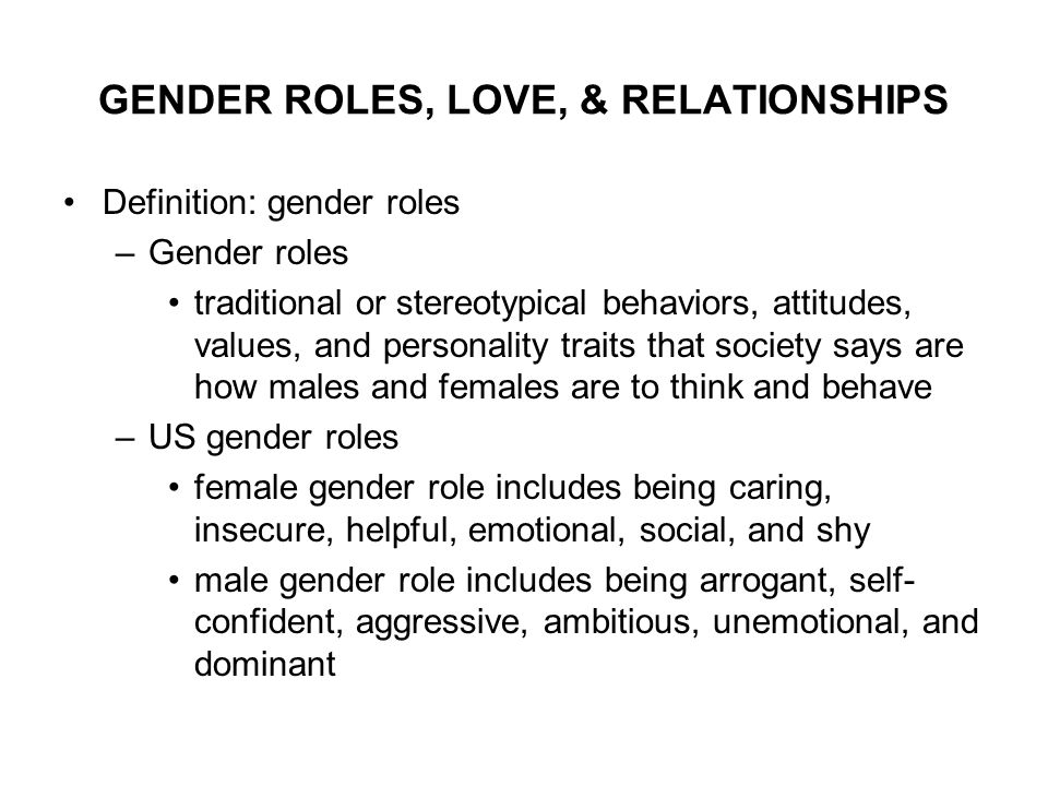 define of gender and relationship