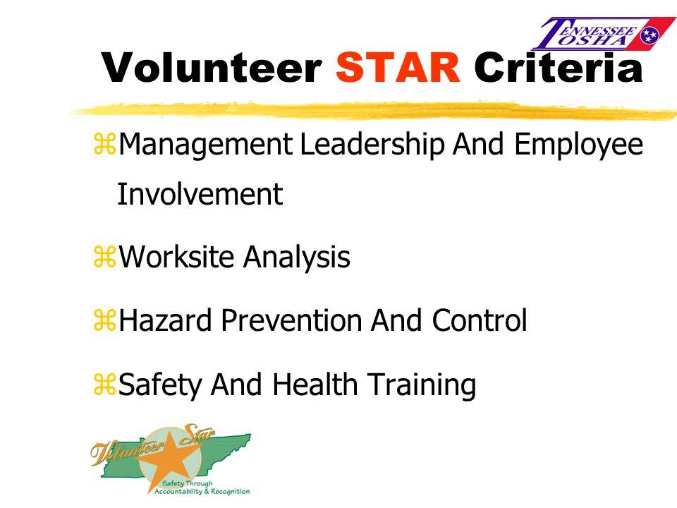 Volunteer STAR Criteria