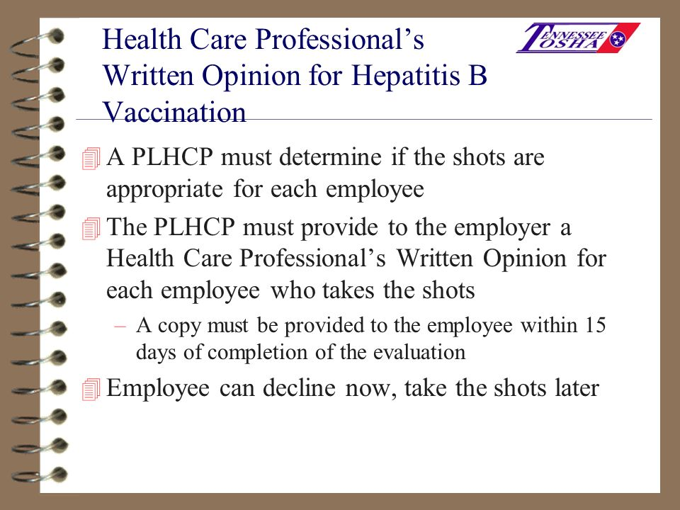 Health Care Professional's Written Opinion for Hepatitis B Vaccination