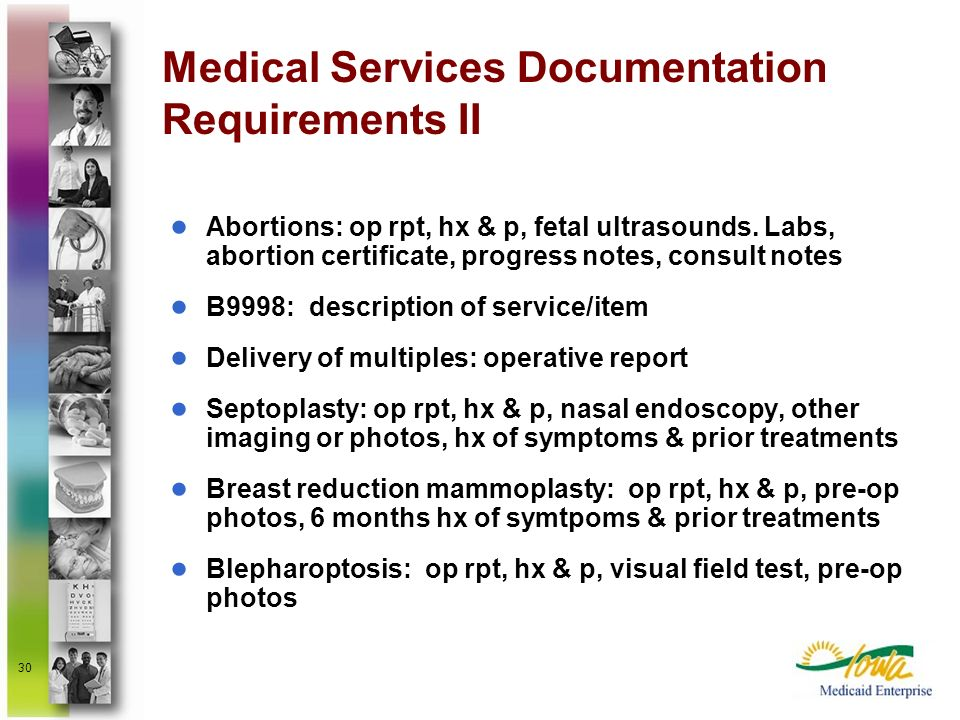 Medical Services Documentation Requirements II
