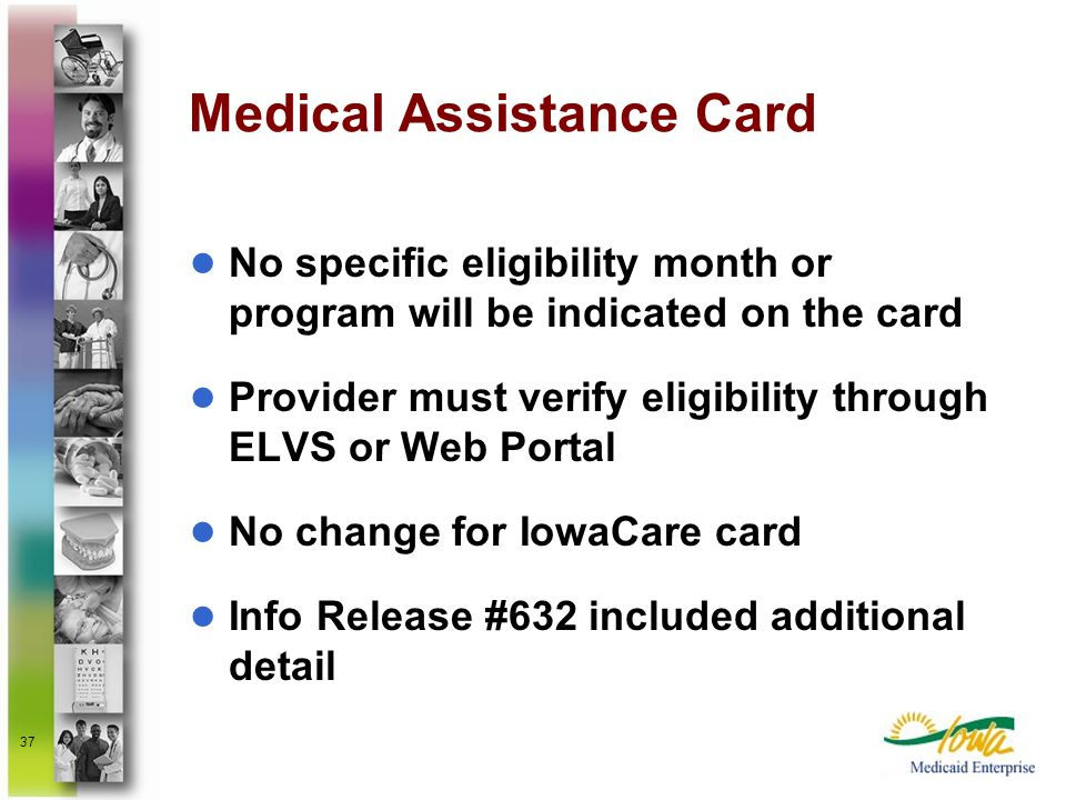 Medical Assistance Card