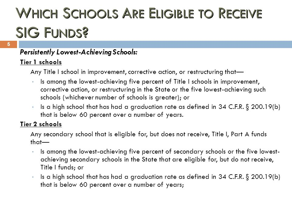 Which Schools Are Eligible to Receive SIG Funds