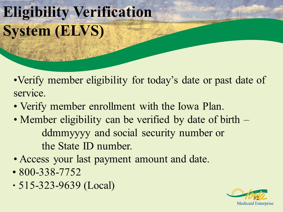 (Eligibility Verification System)