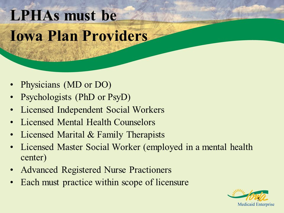 LPHAs must be Iowa Plan Providers