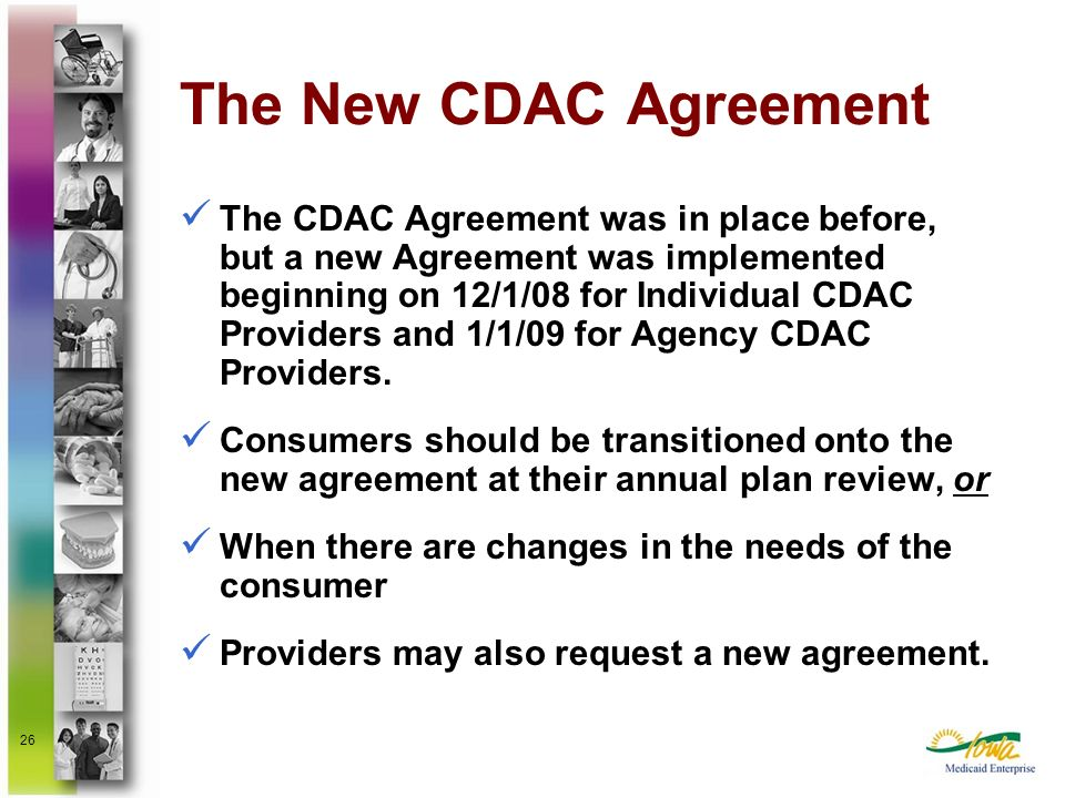 The New CDAC Agreement