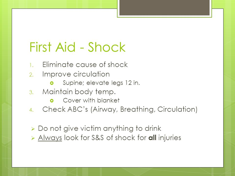 shock first aid