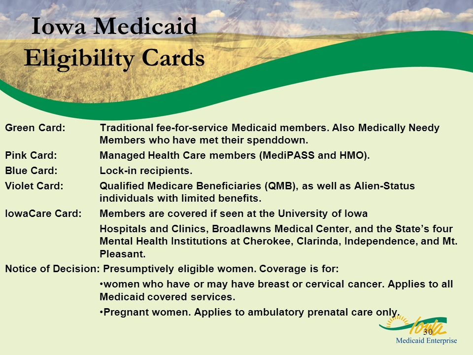 Iowa Medicaid Eligibility Cards