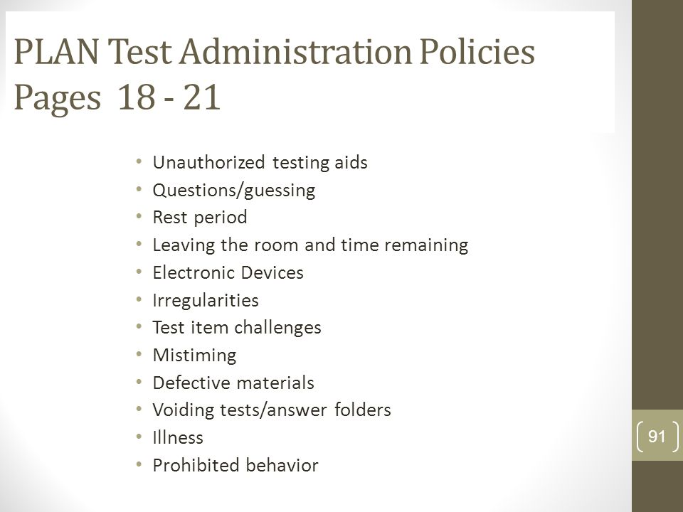 PLAN Test Administration Policies Pages