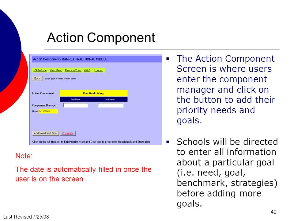 Action Component