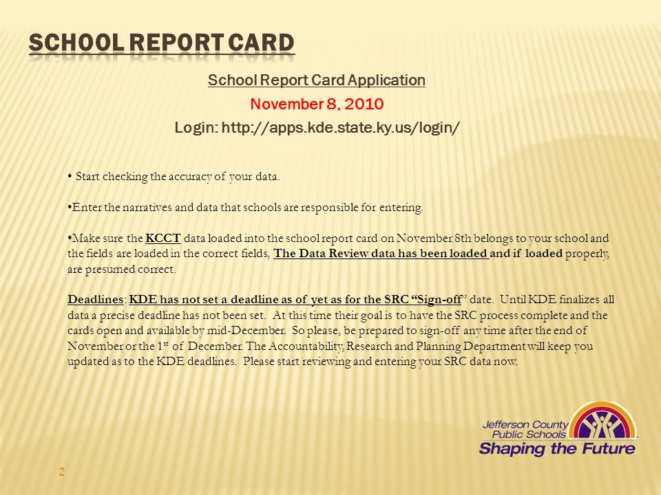 School Report Card School Report Card Application November 8, 2010