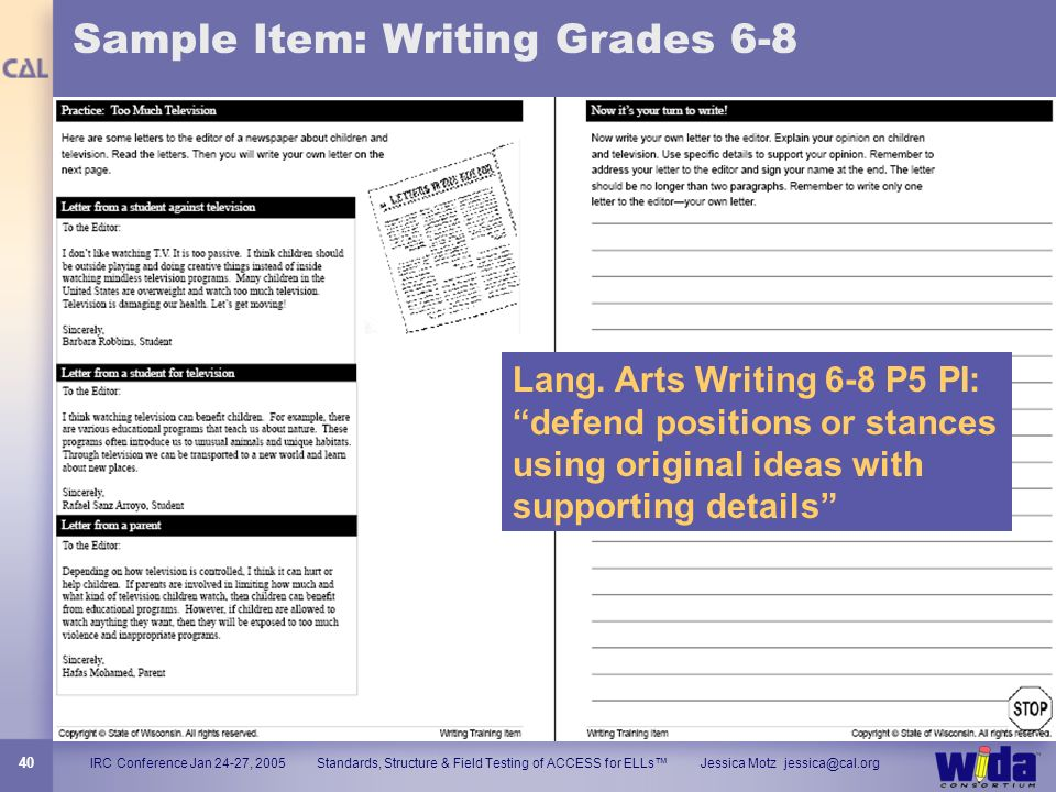 Sample Item: Writing Grades 6-8