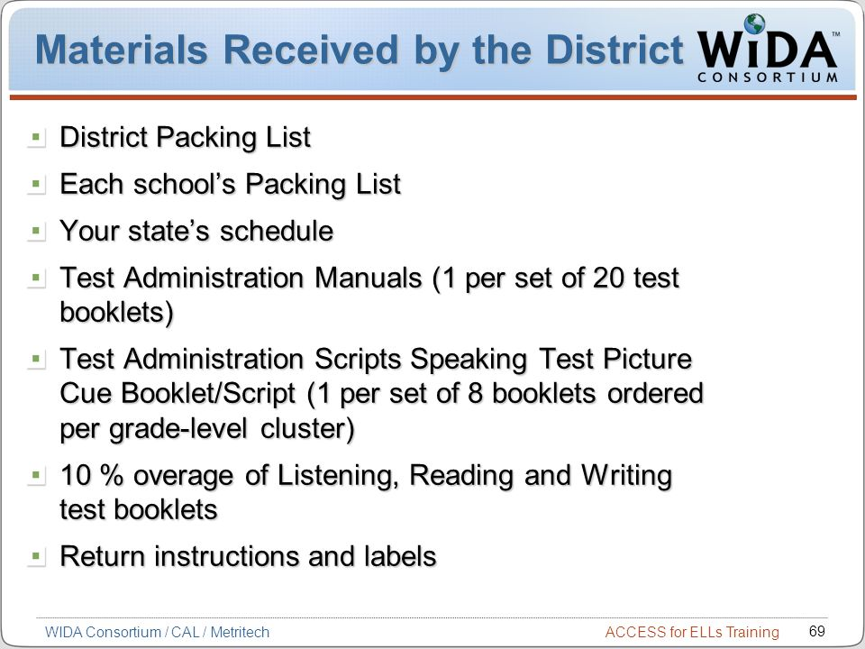 Materials Received by the District