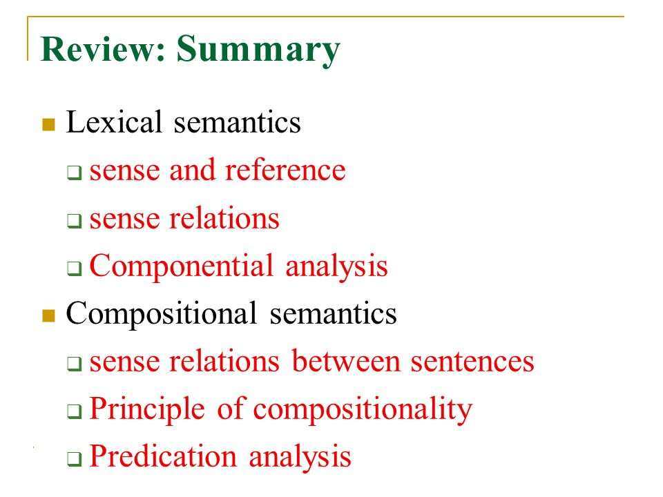 sense and reference essay