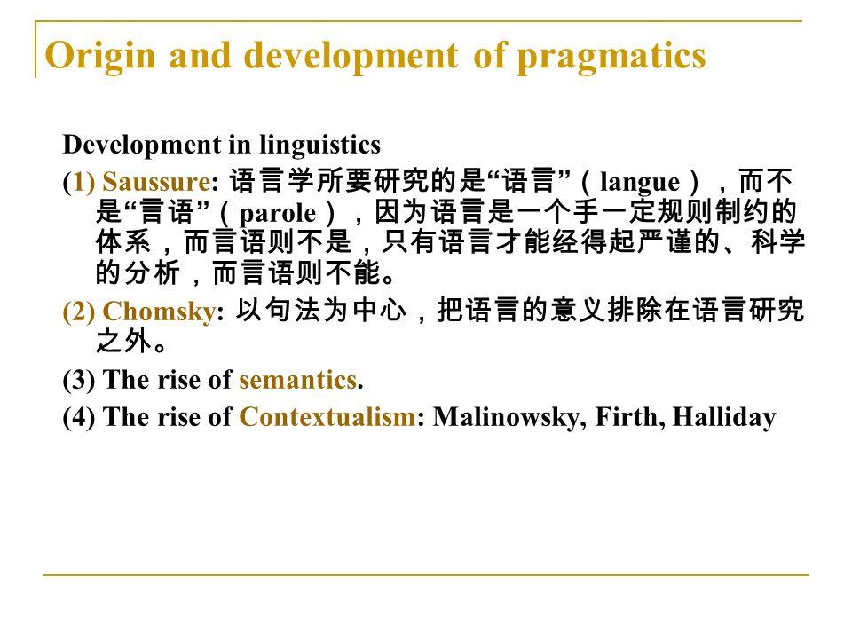 pragmatics profile