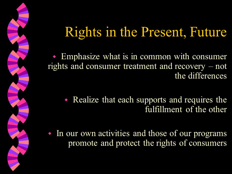 Rights in the Present, Future