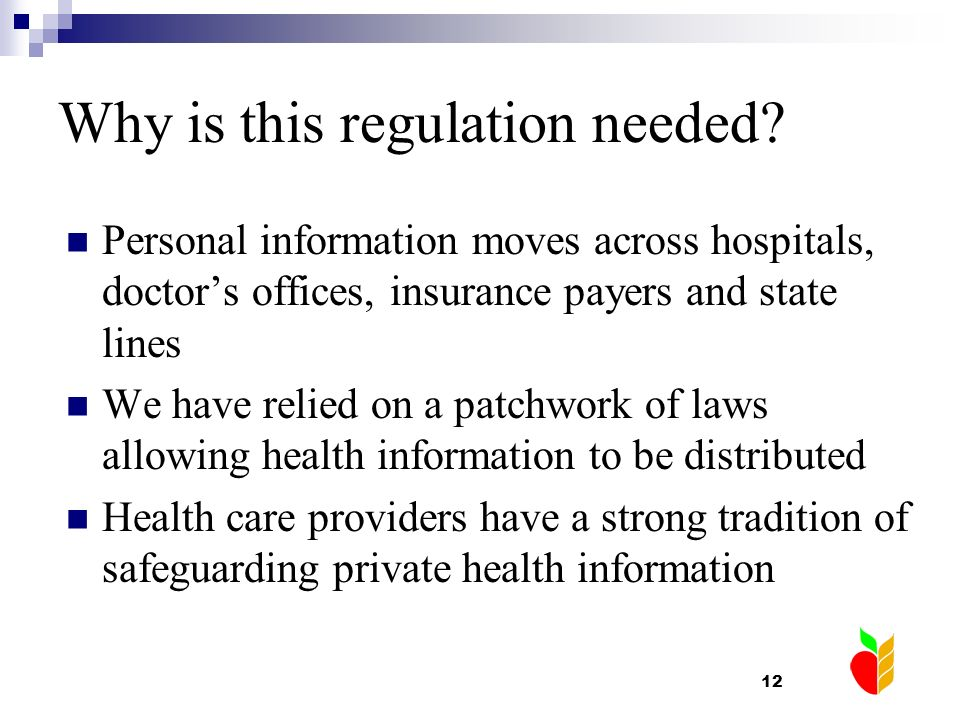 Why is this regulation needed