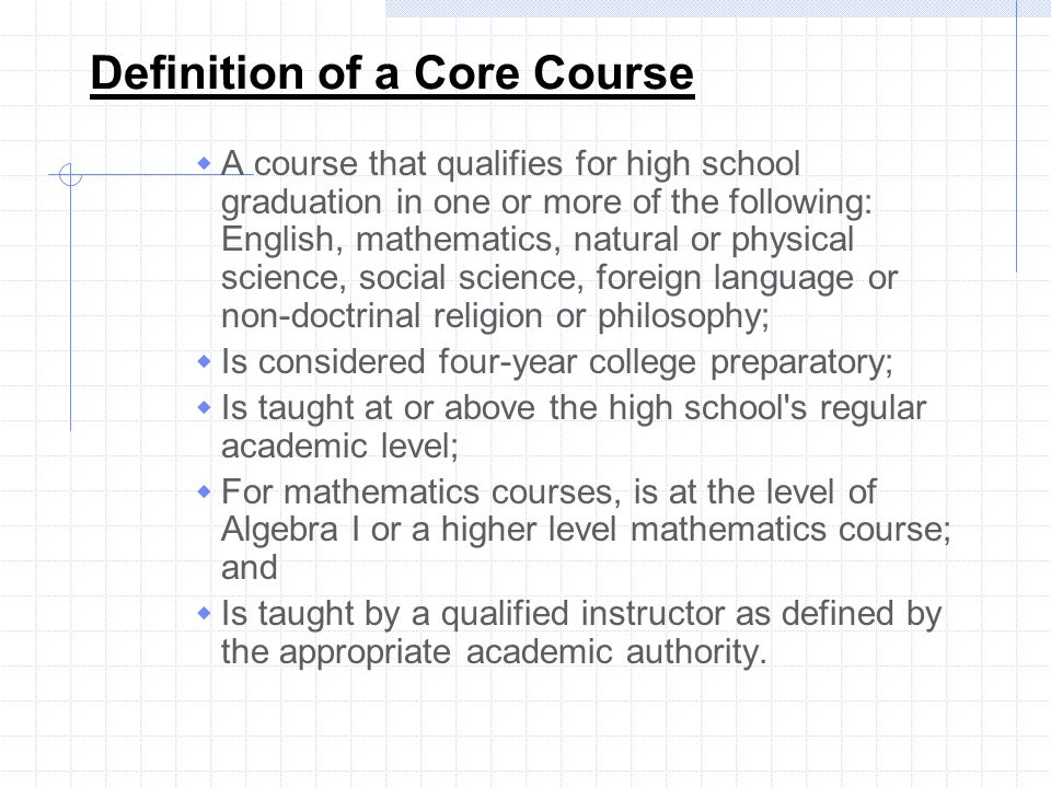 Definition of a Core Course