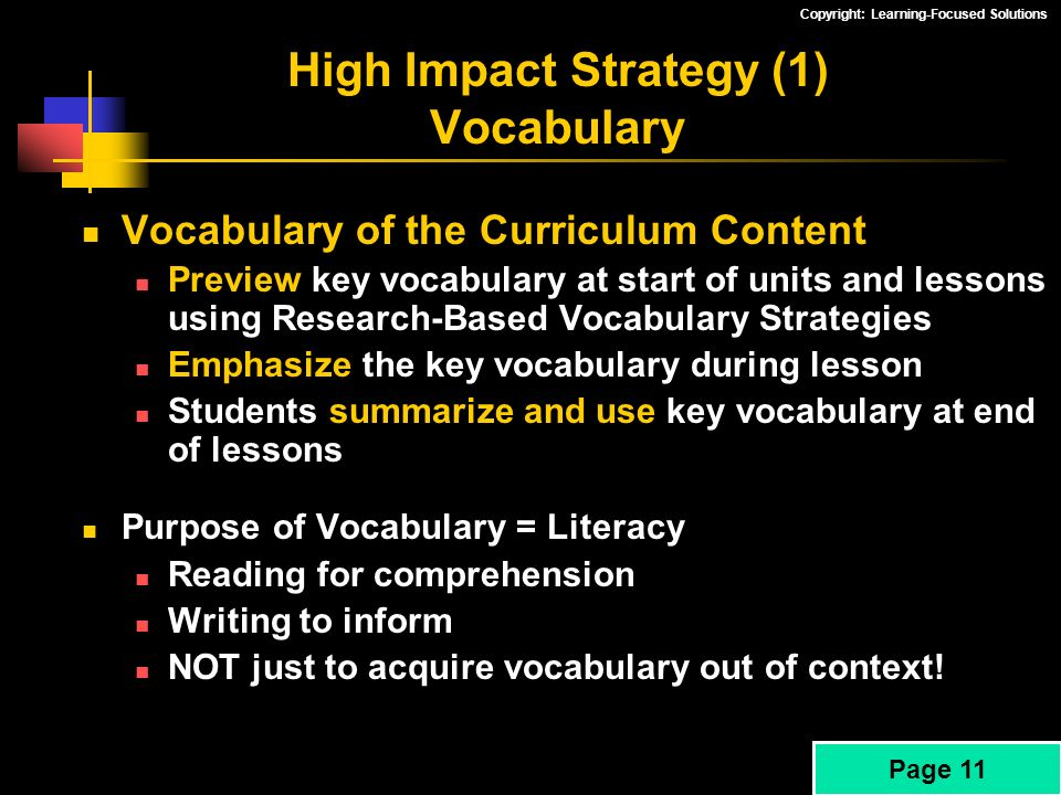 High Impact Strategy (1) Vocabulary