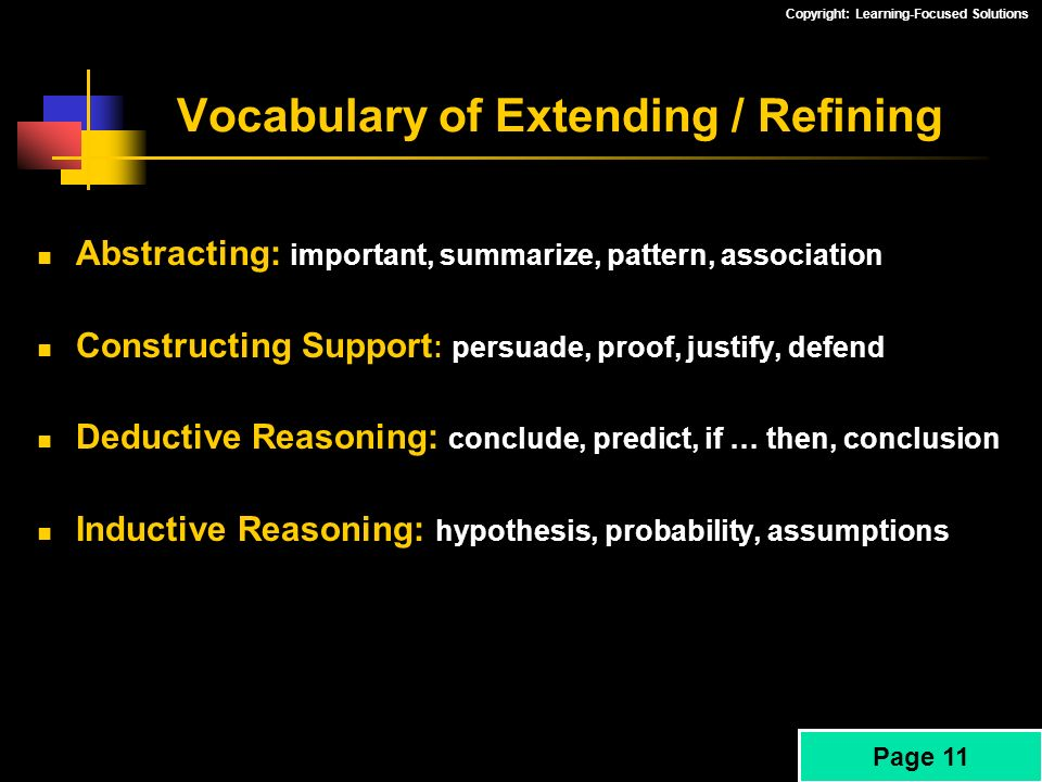 Vocabulary of Extending / Refining