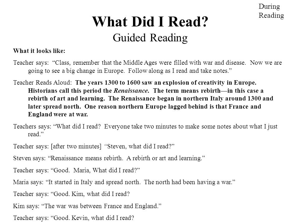 What Did I Read Guided Reading