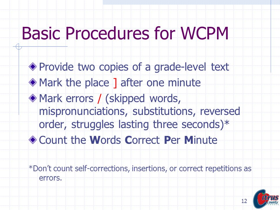 Basic Procedures for WCPM