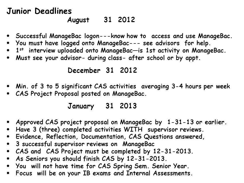 Junior Deadlines August 31 2012