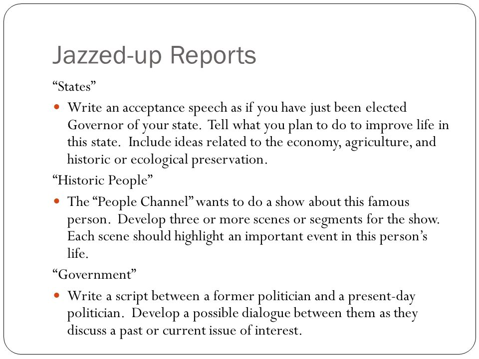Jazzed-up Reports States