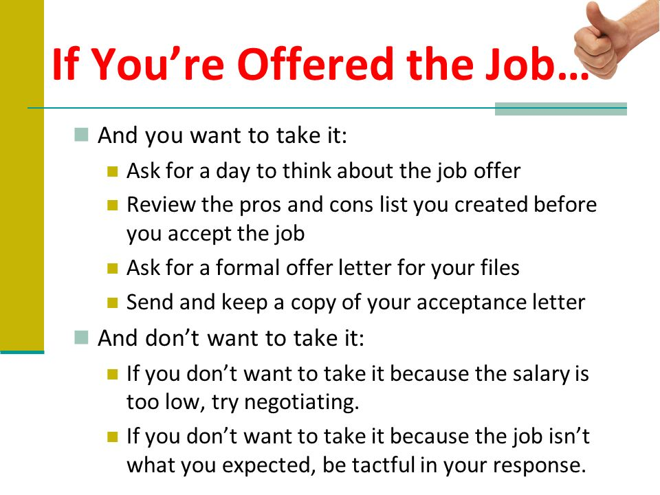 If You're Offered the Job…