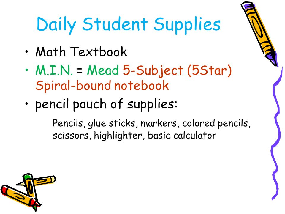 Daily Student Supplies