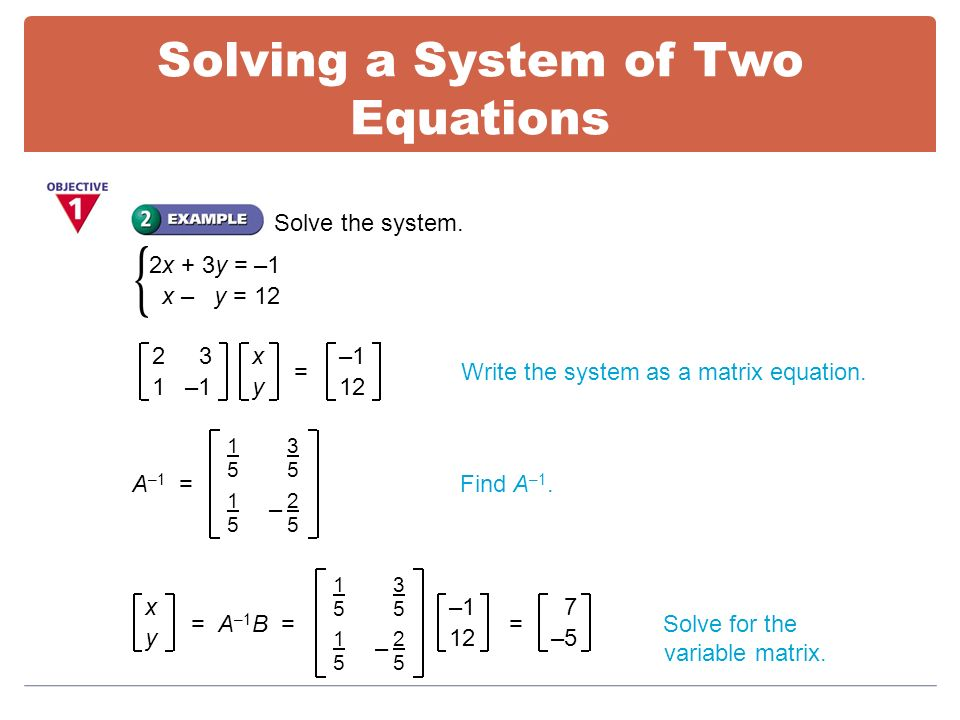 how to solve a matrix to a power