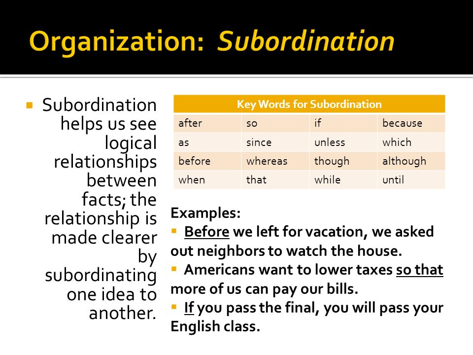 Organization: Subordination